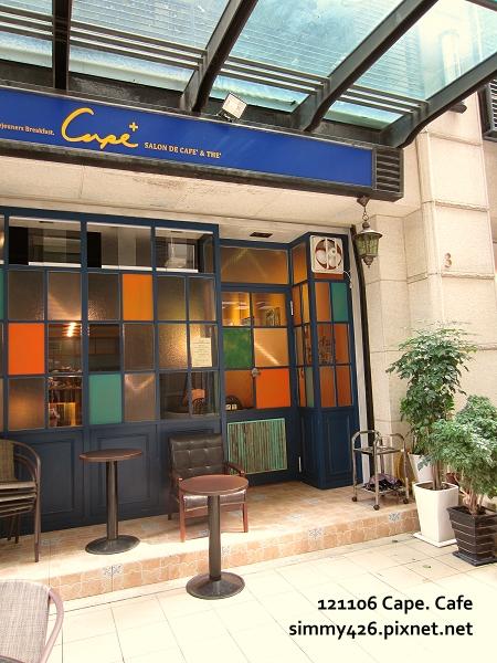 Cape. Cafe(4)