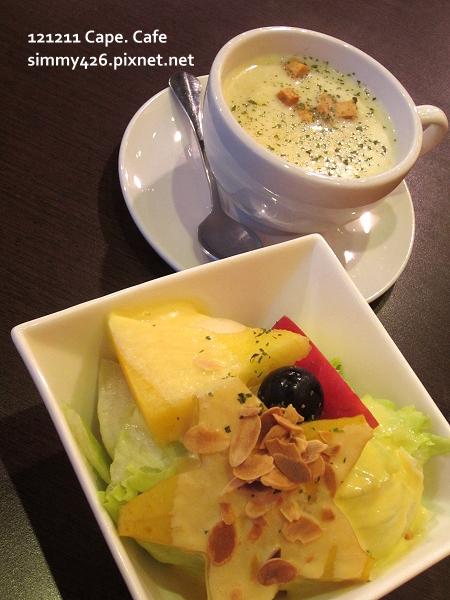 濃湯 & 新鮮蔬果沙拉