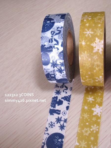122312 3COINS 雪花金 + 剪影藍
