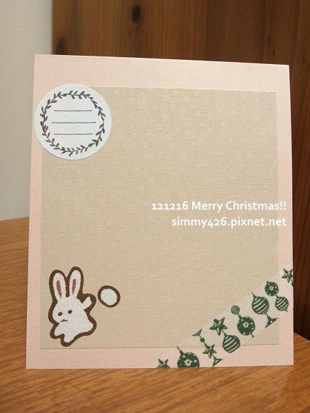 121216 貓兒耶誕卡特企 -- To Mandy(3)