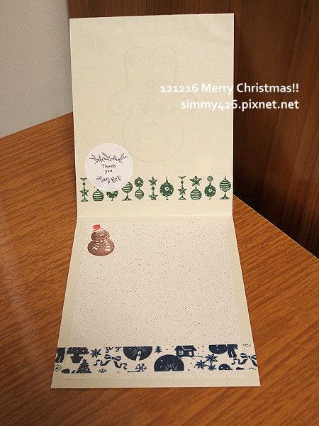 121216 貓兒耶誕卡特企 -- To Rita(3)