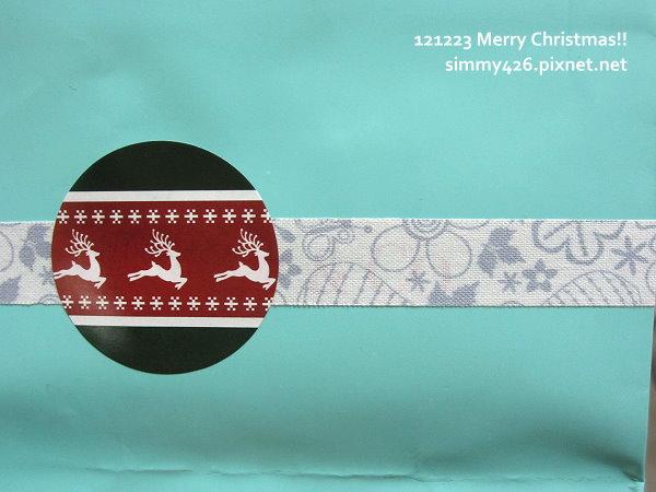 121223 貓兒耶誕卡特企 -- 紙袋包裝(3)