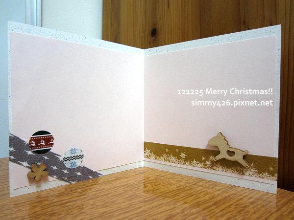 121225 貓兒耶誕卡特企 -- To 老姊(4)