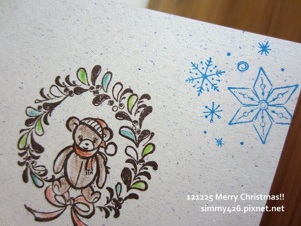 121225 貓兒耶誕卡特企 -- To 老姊(3)