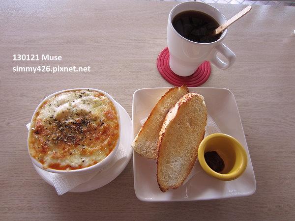 焗烤肉醬貝殼麵套餐(1)