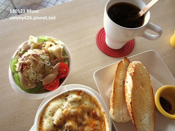 焗烤肉醬貝殼麵套餐(5)