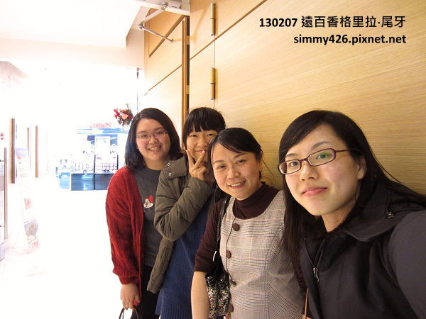 Candie & Sherry & 佳琪 & 鈺雯(1)