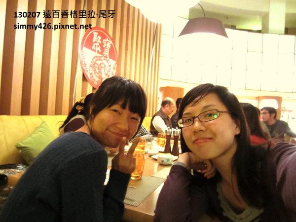 Sherry & 佳琪(1)