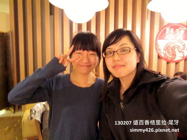 Sherry & 佳琪(2)