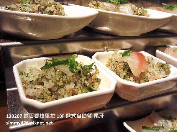 散壽司(2)