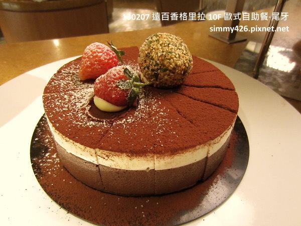 德式櫻桃巧克力蛋糕