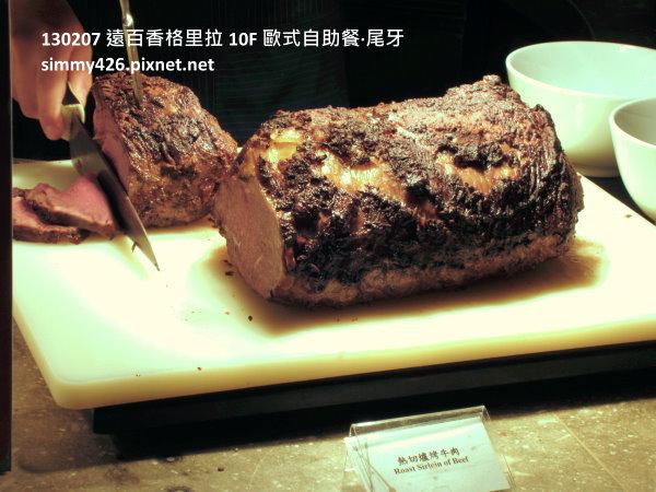 熱切爐烤牛肉