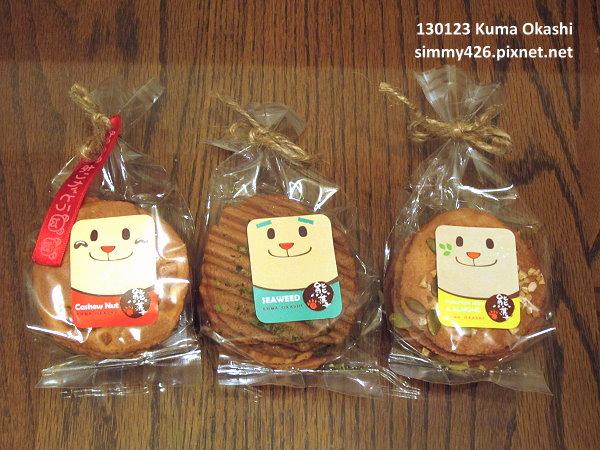煎餅大集合(1)