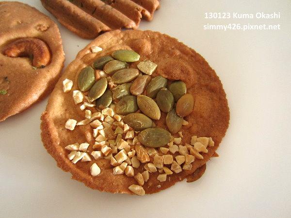 熊果子杏仁南瓜子煎餅(3)