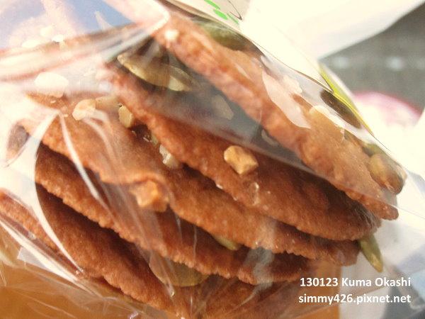 熊果子杏仁南瓜子煎餅(2)