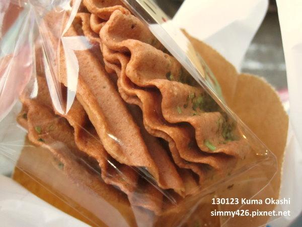 熊果子海苔煎餅(3)