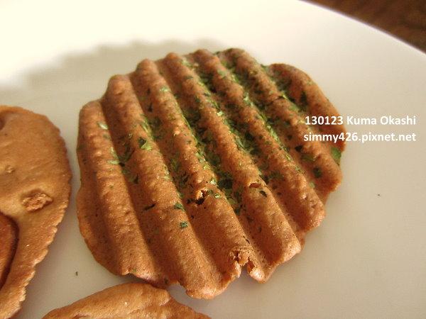 熊果子海苔煎餅(4)