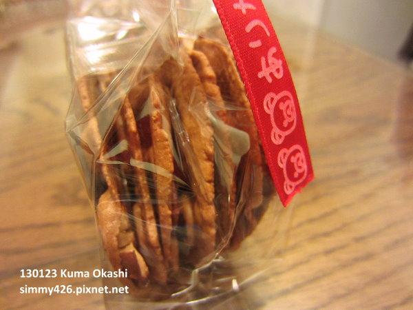 熊果子焦糖腰果煎餅(2)