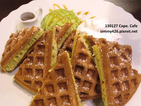 Cape. Cafe‧抹茶芝麻鬆餅套餐(1)