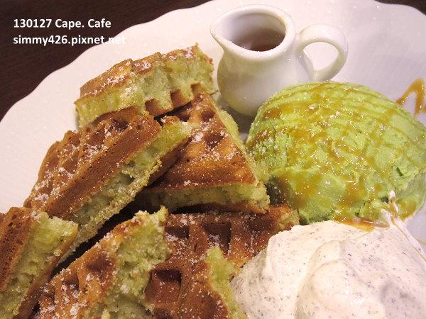 Cape. Cafe‧抹茶芝麻鬆餅套餐(2)