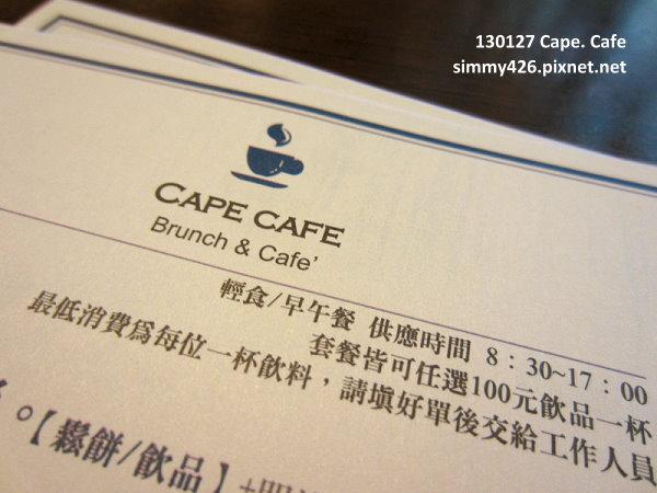 Cape. Cafe‧新 Menu(1)