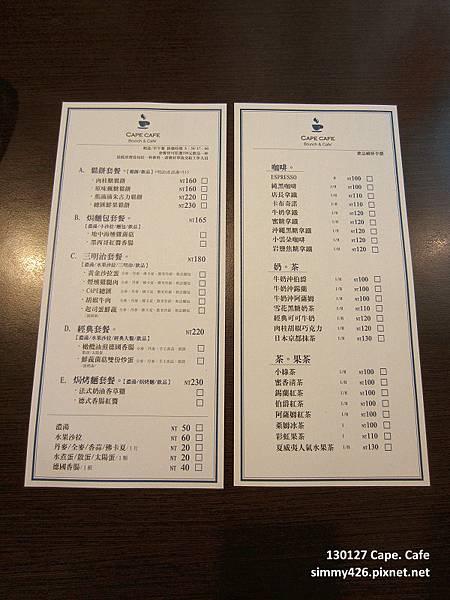 Cape. Cafe‧新 Menu(2)