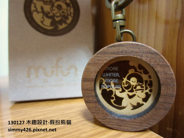 木趣設計‧假扮熊貓(2)
