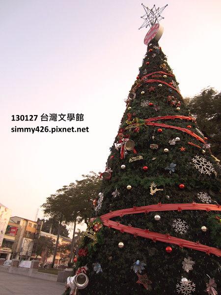 台灣文學館 耶誕樹