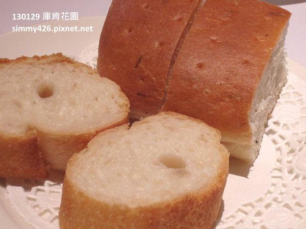 庫肯花園‧麵包