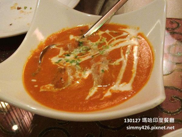 瑪哈‧印度紅醬奶油雞肉咖哩