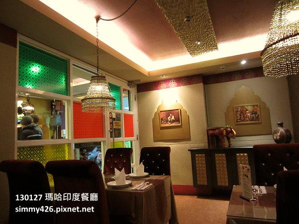 瑪哈印度餐廳(2)