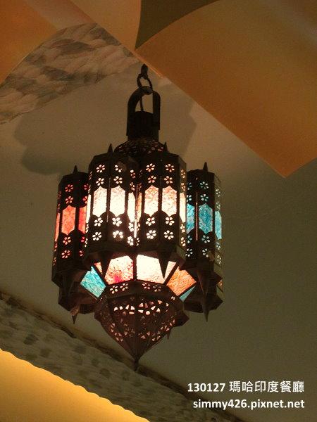瑪哈印度餐廳(3)