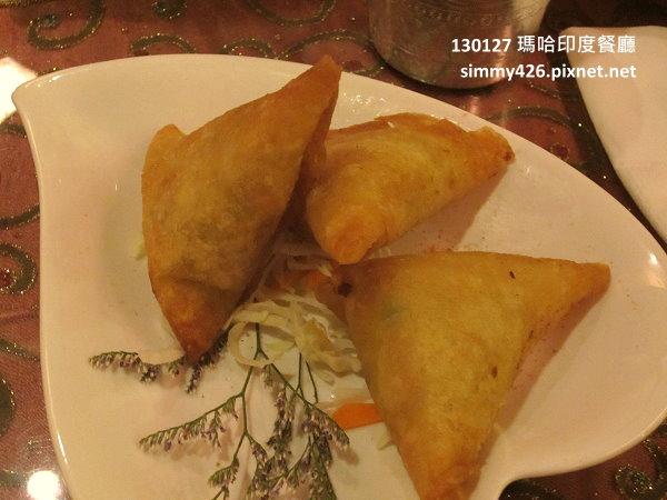 瑪哈‧蔬菜黃金餃(2)