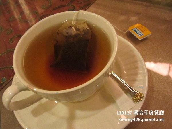 瑪哈‧錫蘭紅茶