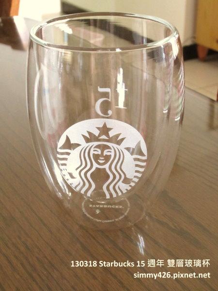 130318 15 週年雙層玻璃杯(1)
