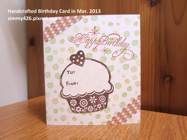 130305 Vivi 的生日卡(1)
