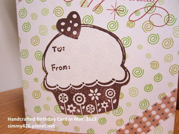 130305 Vivi 的生日卡(2)