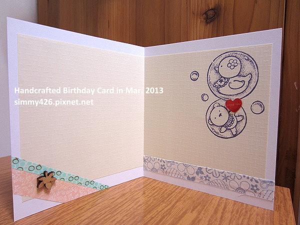 130305 Vivi 的生日卡(5)
