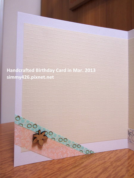 130305 Vivi 的生日卡(6)