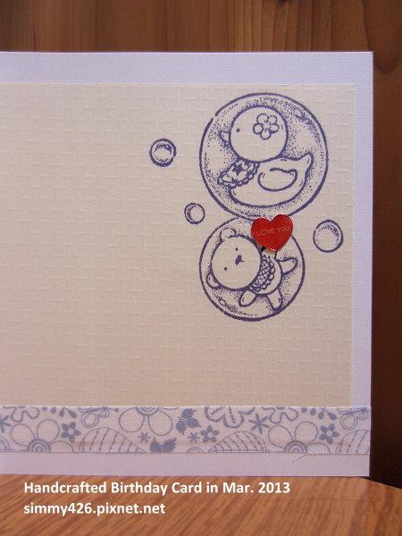 130305 Vivi 的生日卡(7)