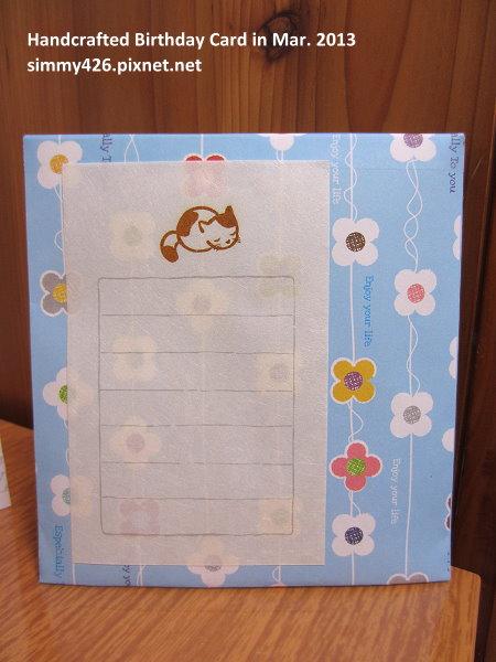 130305 Vivi 的生日卡‧信封