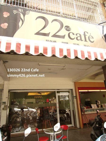 22nd Cafe(1)