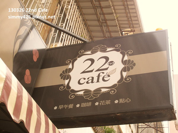 22nd Cafe(2)