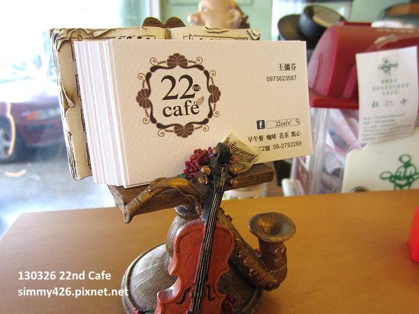 22nd Cafe(3)