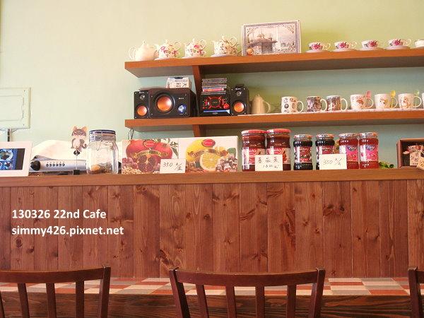 22nd Cafe(12)