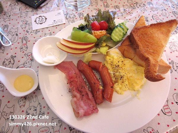 招牌早午餐(1)