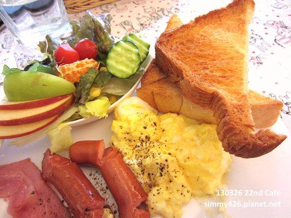 招牌早午餐(2)