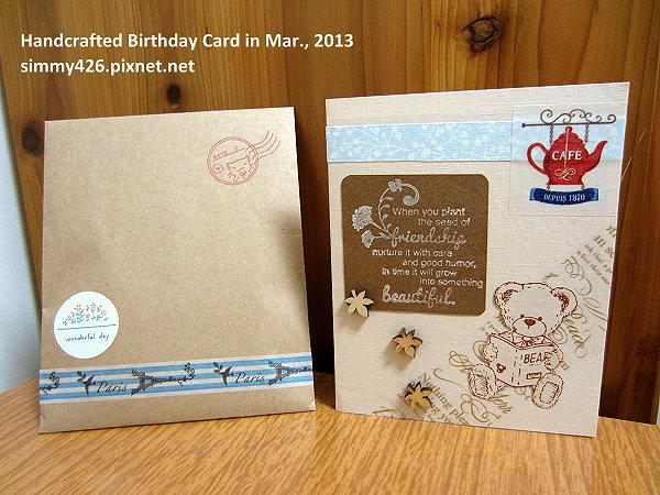 130326 韓的生日卡 + 信封