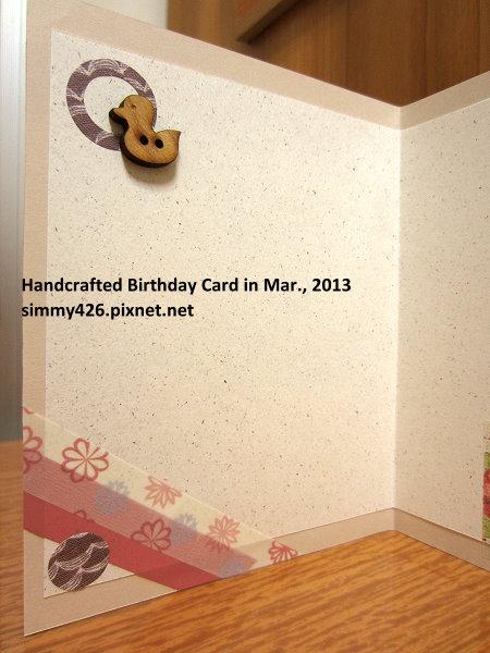 130326 韓的生日卡(5)