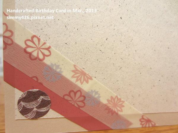 130326 韓的生日卡(6)